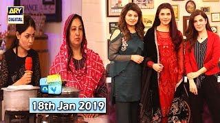 Good Morning Pakistan - Kiran Khan & Abeel - 18th January 2019 - ARY Digital Show