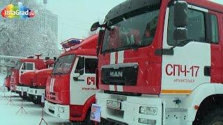 В Архангельську рятувальники отримали нову пожежну техніку