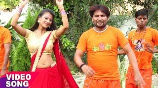 बोलs बोल बम - Bol Bam Ke Mela - Hansay Raj Yadav - Bhojpuri Kanwar Bhajan