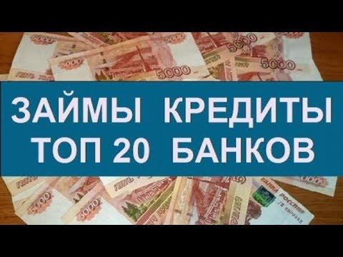 европа банк заказать кредитную карту