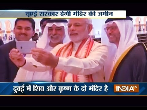 PM Modi's UAE Visit: UAE Allots Land for Building First Temple in Abu Dhabi - India TV