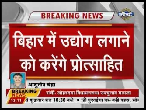 Patna: Jai Kumar Singh takes charge as Industrial Minister of Bihar
