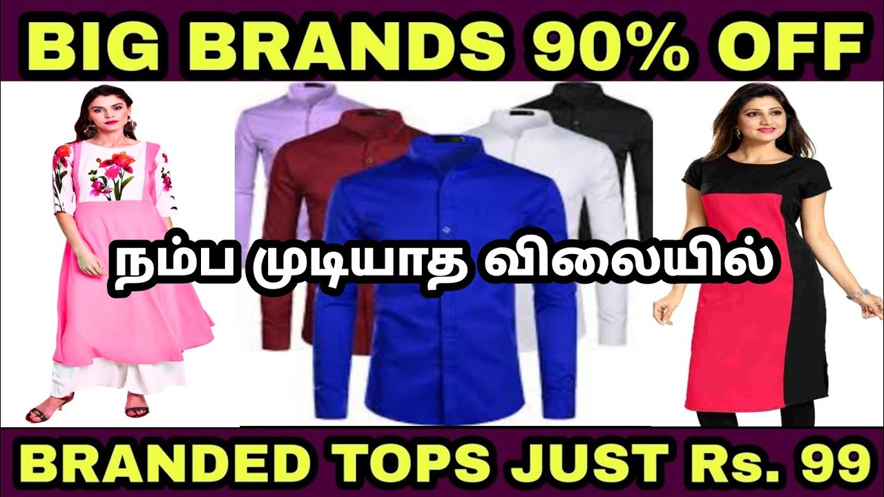 90% Off on Big Brands - Kurtis, Shirts, Tops, Tshirts, Pants & Leather Products - Purchase Vlog
