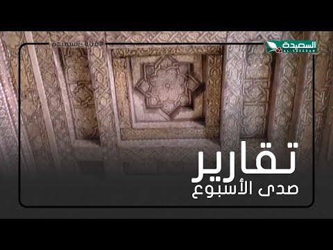 مسجد العباس بخولان الطيال .. كان معبد بني قبل الاسلام