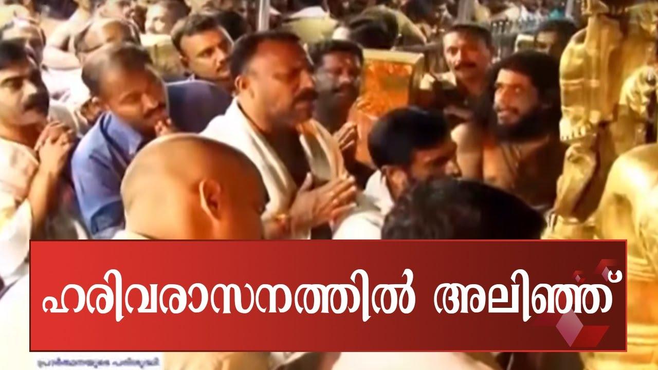 Harivarasanam Becomes The Lullaby For Lord Ayyappa At Sabarimala