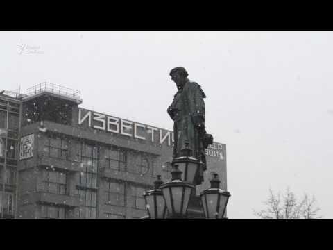 Сделано в Москве: памятник Пушкину
