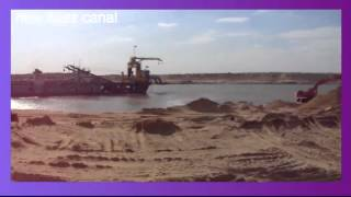 Archive new Suez Canal: February 14, 2015