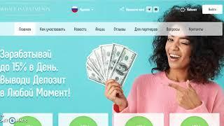 Пассивный заработок в интернете от 100$ в день на автомате!