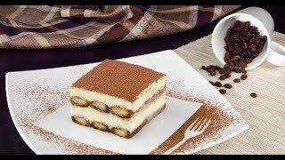 Тирамису! Простой рецепт десерта в домашних условиях! (Tiramisu)