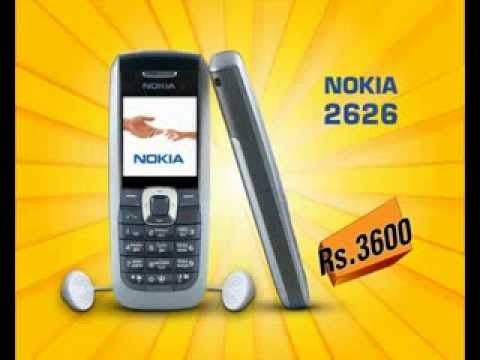 nokia 2626 reviews specs price compare rh theinformr com Nokia 2700 Nokia 2600