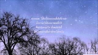 ภาวนา - Ten To Twelve