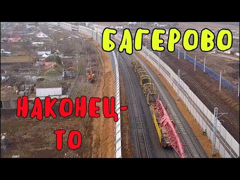Крымский мост(09.12.2019)На Ж/Д