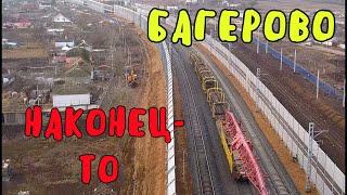 Крымский мост(09.12.2019)На Ж/Д подходах в Багерово идёт по переключению путей.Переход почти готов!