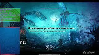 BS.ru(Blood and Soul) Мой обычный день в BS