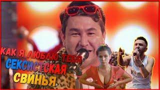 Однажды в России пародия на группу ЛЕНИНГРАД Азамат Мусагалив и Александр Пташенчук поют