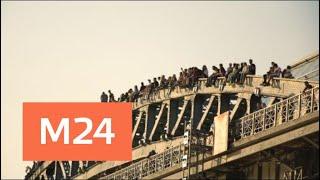Смотреть видео Молодежь устроила опасные игры на Пушкинском мосту - Москва 24 онлайн