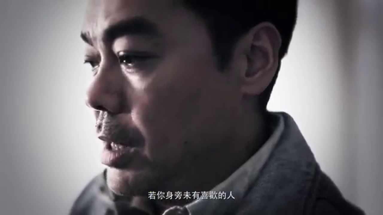 《暴瘋語》製作特輯 壓力篇 —— 劉青雲 - YouTube