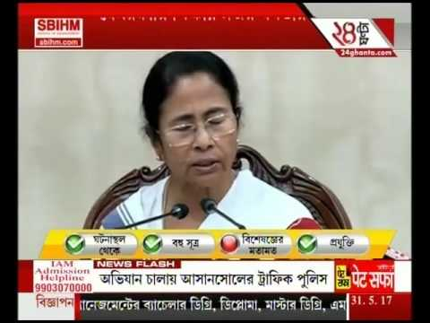 Mamata Banerjee to meet private school managements