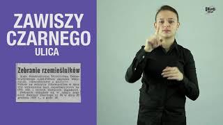 ZAWISZY CZARNEGO, ulica  // BAŁUCKI SŁOWNIK #2