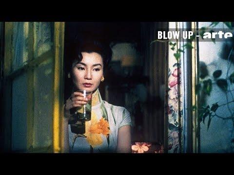 Maggie Cheung par Laetitia Masson - Blow Up - ARTE