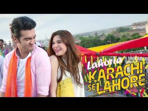 Lahoriya | Shiraz Uppal | Ali Hamza