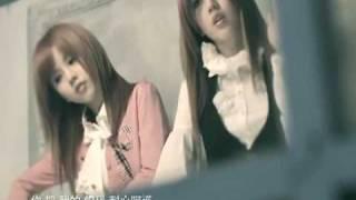 BY2-带我离开 MV