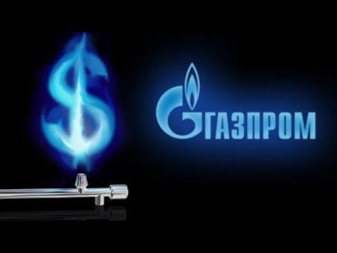 Обзор акции Газпром на 6,05,2019 ,точки принятия решения