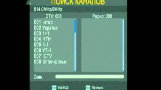 Video Trimax TR 2012 HD. Ручной поиск каналов download MP3, 3GP, MP4, WEBM, AVI, FLV Agustus 2018