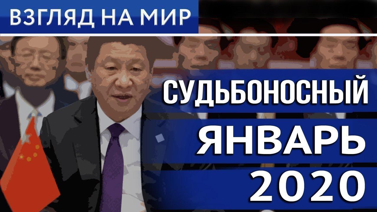 Путин успел, успеет ли Си Цзиньпин. Игорь Панарин
