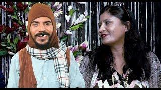 माग्ने बुढो मलाई अलि ठग लाग्छ || Actress sita Devi Ghimire ||Nepali comedy Show Dimag Kharab