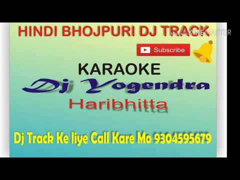 Download Dj Music Track Hindi Song Ye Kaisi Mulakat Hai Dj Kishan