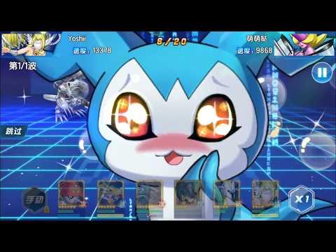 Digital World Digimon - Nuevo equipo de Yoshii