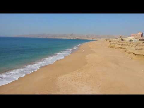 Paradise Point, on the Arabian Sea, Karachi