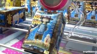 Repeat youtube video プライズゲーム 成功の瞬間100連発(第3弾)