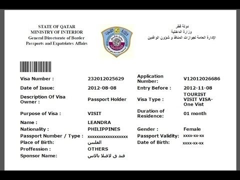 check Qatar visa approval, status and tracking online new