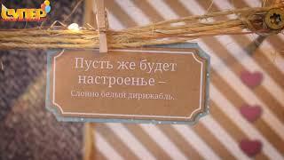 Креативное поздравление свекру на день рождения. super-pozdravlenie.ru