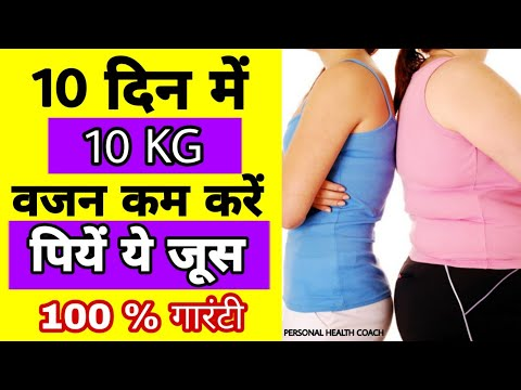 How to lose weight in hindi | 10 tips to lose weight in hindi | By Priyanka Aggrawal | Health Coach