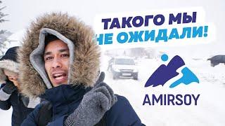 Открытие Amirsoy людно и холодно