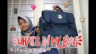 ーisi tas anak SMP di Jepang✨| What's in my bag