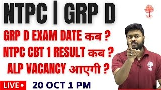 GROUP D EXAM DATE   NTPC CBT 11 RESULT   ALP NEW VACANCY   MD CLASSES   SATYAM SIR