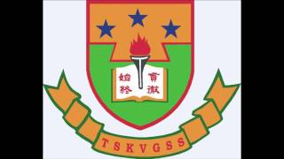 Publication Date: 2016-06-16 | Video Title: 鄧肇堅維多利亞官立中學校歌
