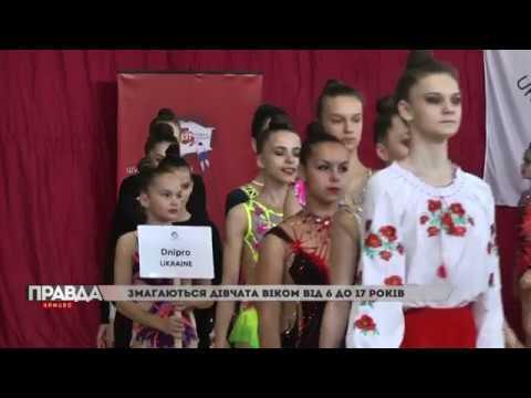 НТА - Незалежне телевізійне агентство: У Львові вже вп'яте стартував міжнародний турнір з художньої гімнастики Ніка Кап.