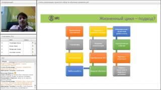 Этапы реализации проекта в области обучения развития