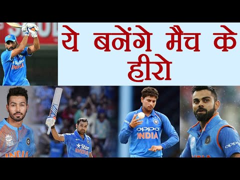 India vs Australia ODI: These 5 players will be the hero in the matches  | वनइंडिया हिंदी