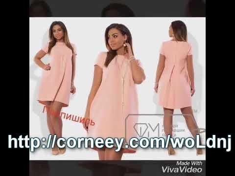 Купить женский костюм от производителя в интернет магазине issa plus от 530 руб. Низкие цены, быстрое оформление заказа и доставка по москве и снг.