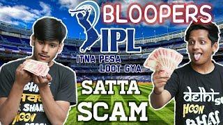 IPL Satta Scam [Bloopers] | IPL Funny video (2018) | IPL (2018) | BKLOL AddA thumbnail