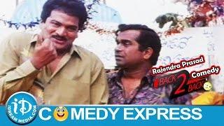 Rajendra Prasad || Most Funny Comedy Scenes