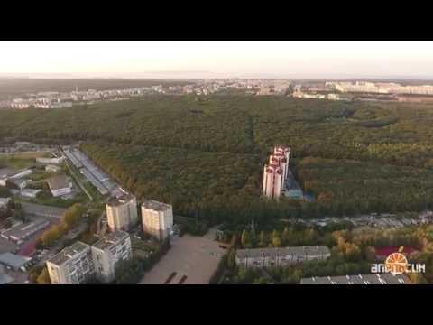 Ставрополь с высоты 200 метров, Ботаника, площадь 200-летия