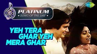 Platinum song of the day   Yeh Tera Ghar Yeh Mera Ghar  ये तेरा घर ये मेरा घर  12th April   RJ Ruchi