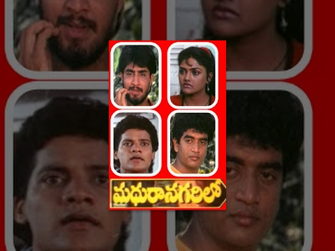 Madura Nagarilo Telugu Full Movie
